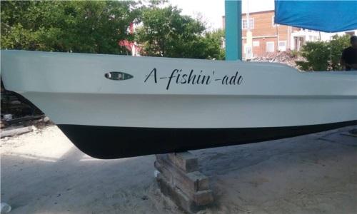 Sea King 23' Fiberglass Skiff  from Mary S, IL