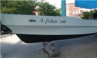 Sea King 23' Fiberglass Skiff Boat Lettering from Mary S, IL