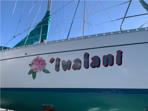 1994 Beneteau Oceanis  35 ' Sailboat  Lettering from Kathy M, FL