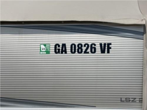 Avalon LSZ2285CR Pontoon  from Steve H, GA