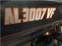 2020 Triton 21 Trx elite Boat Lettering from David R, AL