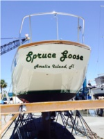Custom Sailboat Lettering